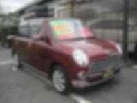 IMG_8139.JPG