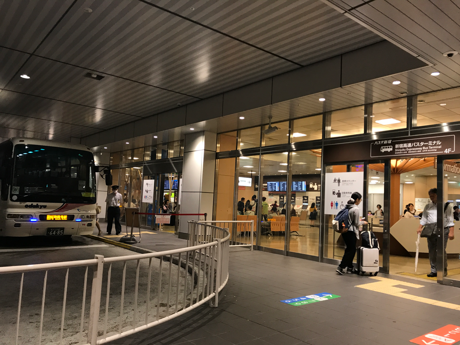 Shinjuku station offers bus service direct to the mountain.