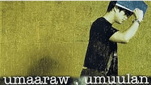 UMAARAW UMUULAN