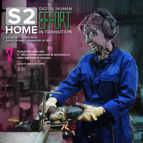 poster-digital-human-effort-3.jpg