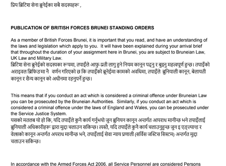 PUBLICATION OF BRITISH FORCES BRUNEI STANDING ORDERS
