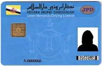 Brunei Driving licence sample