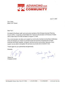 CPC_Donation_Appreciation1