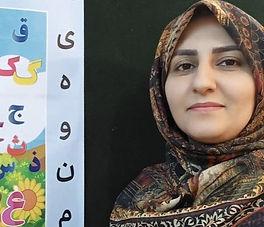 لیلا ابراهیمی پور