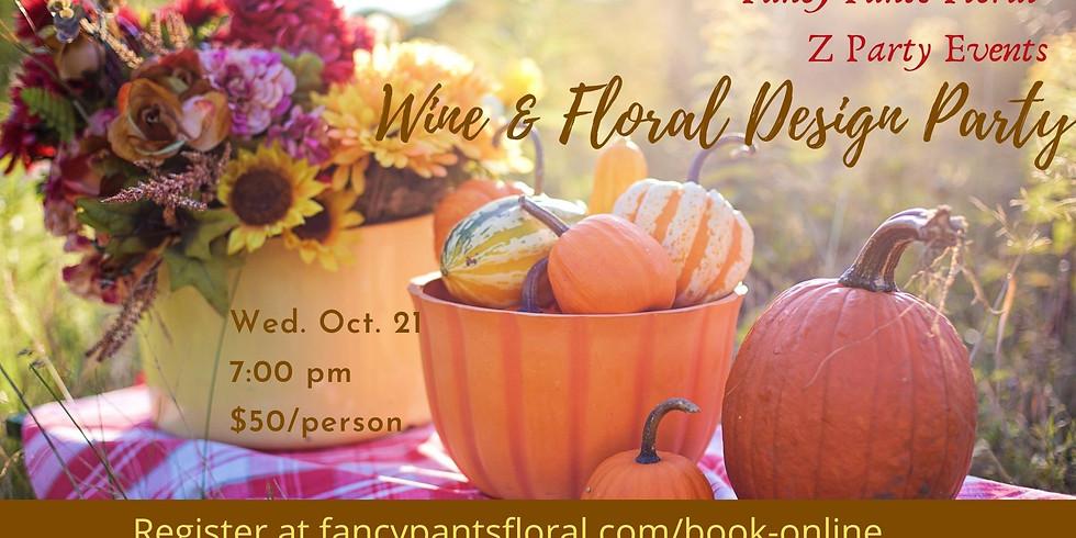 Wine & Design - Oct. 21, 2020