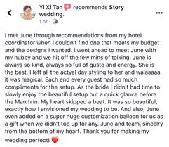 2019.0113_Jason & Yi Xi.png