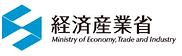 経済産業省.png
