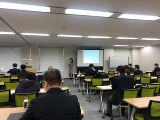 2020/12/04 外国人材受入れセミナーに参加しました!!