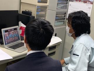 2020/10/20 リモートでの実習生の選考会!!