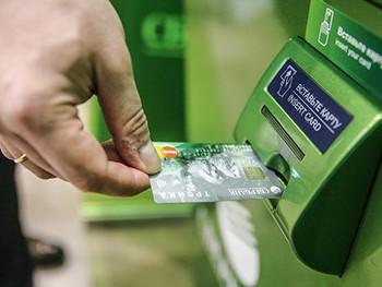 Судебный прецедент состоялся: «Сбербанк незаконно берет комиссию за снятие наличных с кредитной карт