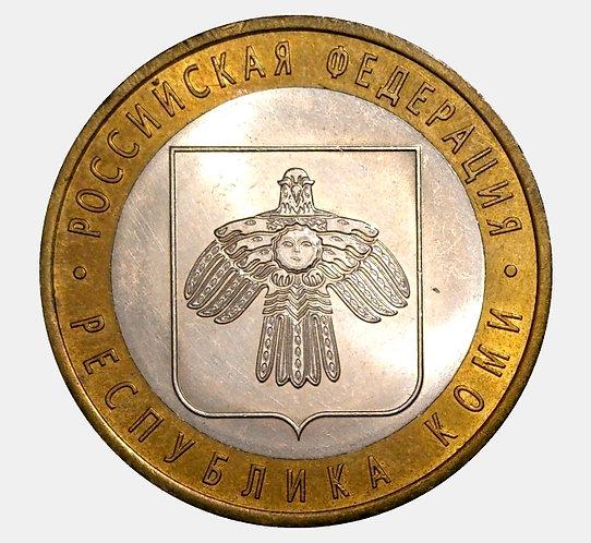 10 рублей 2009 года. Республика Коми. СПМД
