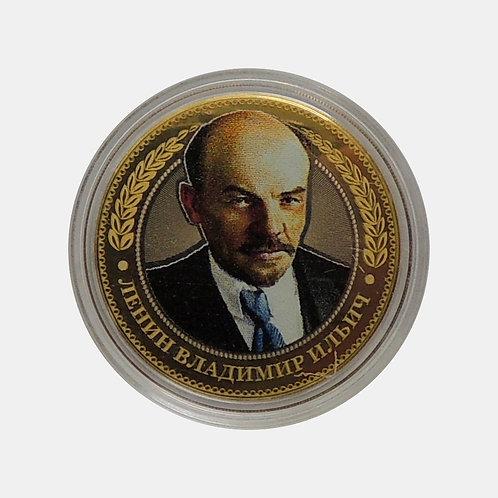 В.И. Ленин - 10 рублей 2016 г. сувенир лазерная гравировка, цветная эмаль