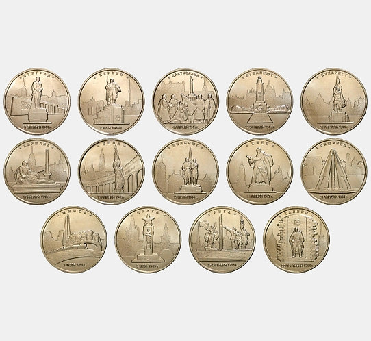 Набор монет 5 рублей 2016 года Столицы государств освобожденные советскими войск