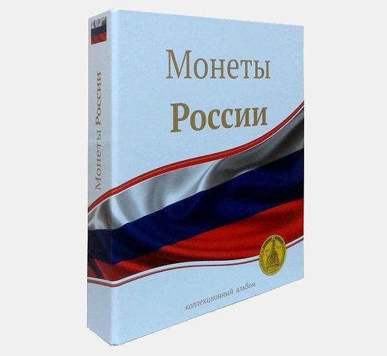 Папка-переплет с кольцевым механизмом для листов формата Optima — Монеты России