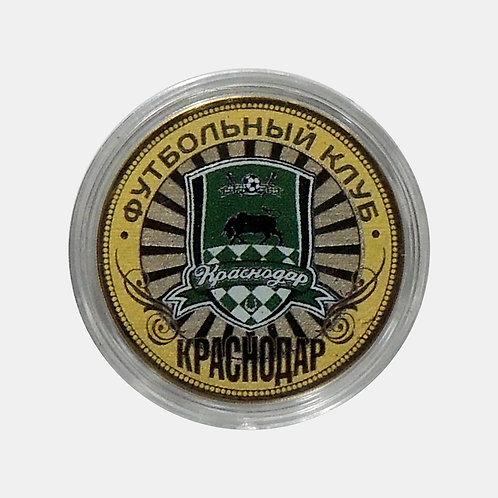 """10 рублей 2016 год Футбольный клуб """"Краснодар"""""""