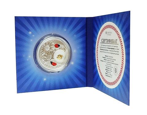 """Монета на счастье """"Божья коровка"""" (серебрянная), 2 новозеландских $ 2012 г."""