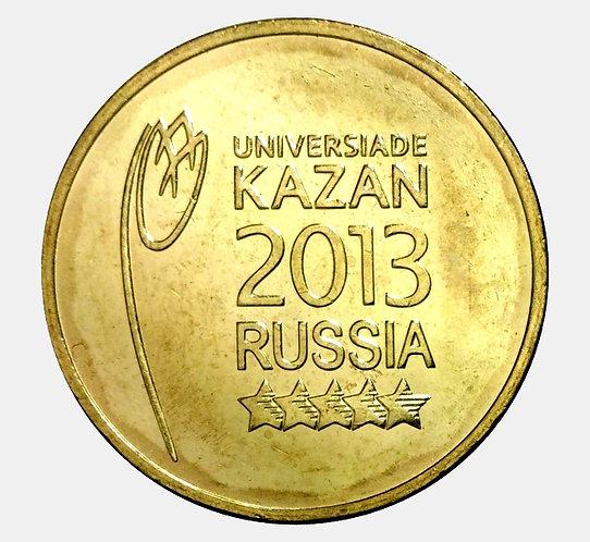 10 рублей 2013 года. Универсиада в Казани - Логотип. СПМД