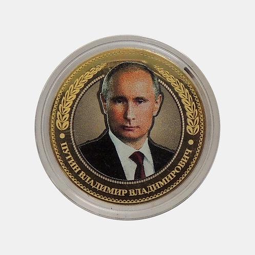 В.В. Путин - 10 рублей 2016 г. сувенир лазерная гравировка, цветная эмаль