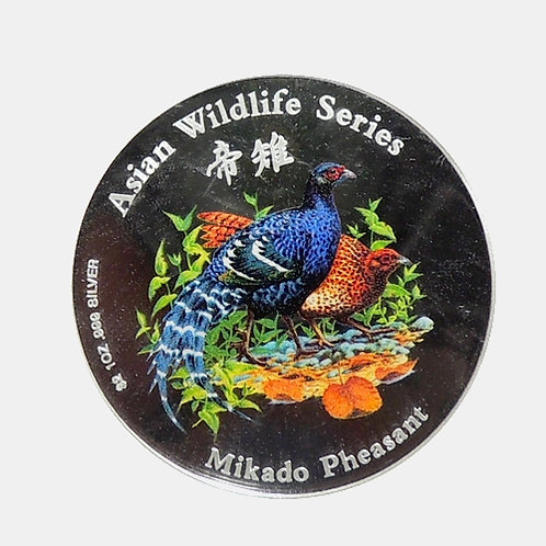 """Серебряная монета 2 доллара 2001 г. """"Райские птицы""""( цветная ) 999 проба."""