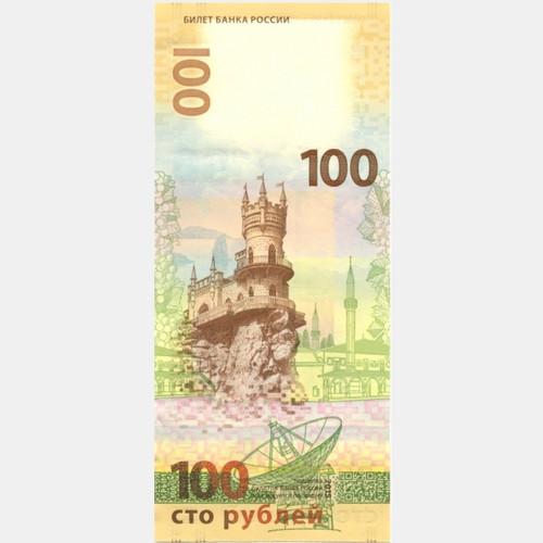 Магазины коллекционеров банкнот купить скуп для пляжного поиска с рук