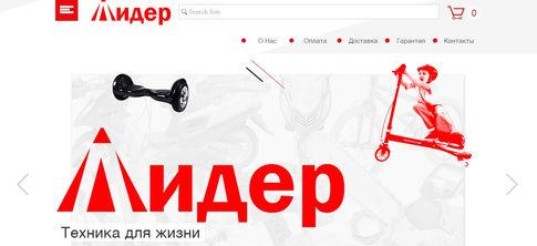 Макет интернет магазин