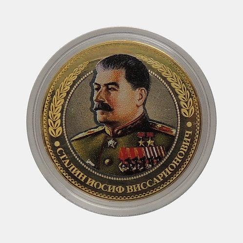 И.В.Сталин - 10 рублей 2016 г. сувенир лазерная гравировка, цветная эмаль