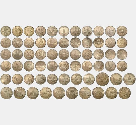 Полный набор юбилейных монет СССР (64 монеты)