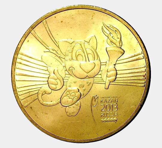 10 рублей 2013 года. Универсиада в Казани - Талисман. СПМД