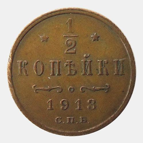 1/2 копейки 1913 года СПБ. Хорошее состояние!