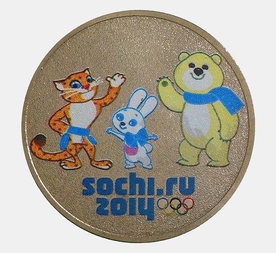 25 рублей 2012 года. Талисманы 11 Паралимпийских зимних игр 2014 года в г. Сочи