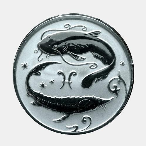 """Серебряная монета 2 рубля 2005 г. Знак зодиака """"Рыба"""""""