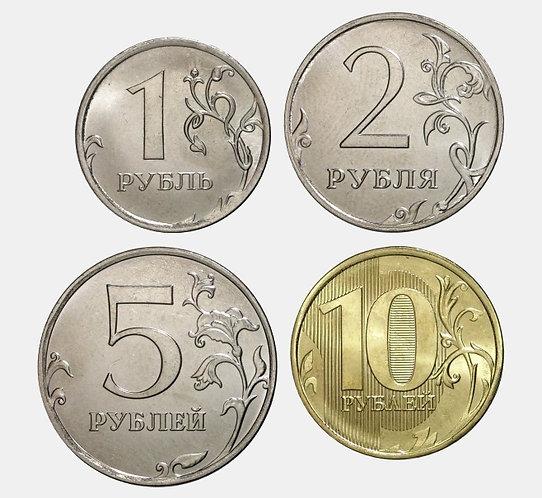 Набор монет банка России 2016 года ММД