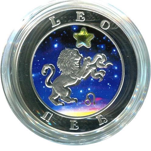 100 драм 2008 Армения. Знаки зодиака Лев (серебро 925 пробы)