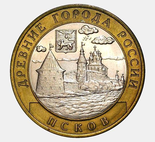 10 рублей 2003 года. Псков. СПМД