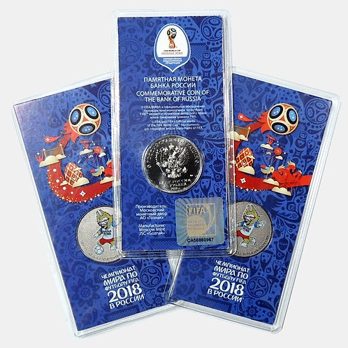 25 рублей к Чемпионату мира по футболу в 2018 ВОЛК ЗАБИВАКА Выпуск 3-й