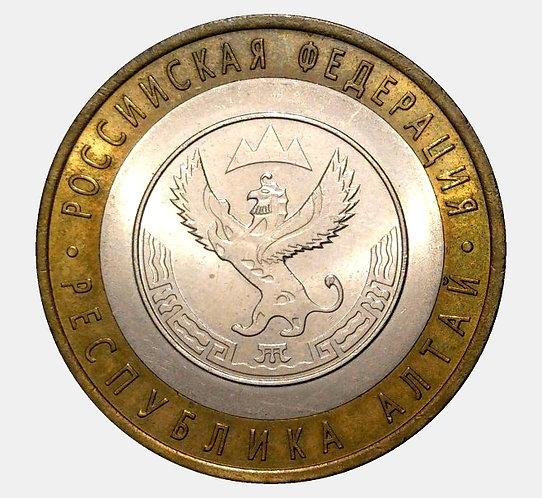 10 рублей 2006 года. Республика Алтай. СПМД