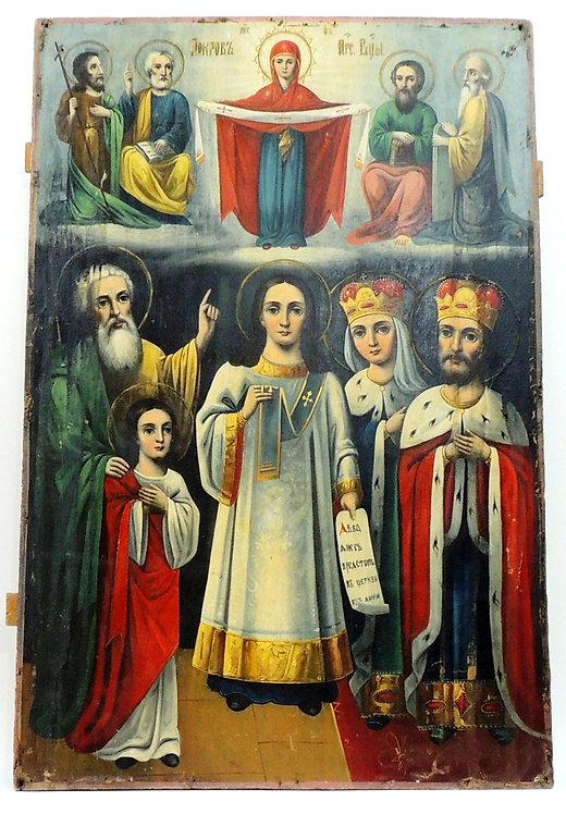 Икона Покрова Богородицы; 20 век