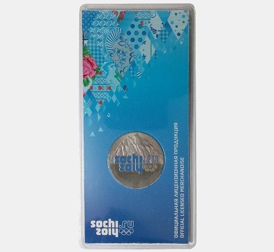 25 рублей 2011 года. Талисманы 11 Паралимпийских зимних игр 2014 года в г. Сочи
