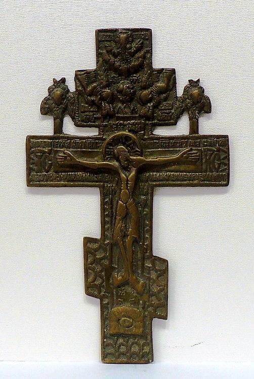 Крест распятие 19-20 век. Меднолитая пластика.