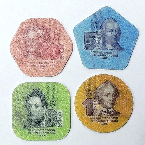 Приднестровье. Набор композитных (пластик) монет 1, 2, 5, 10 рублей.