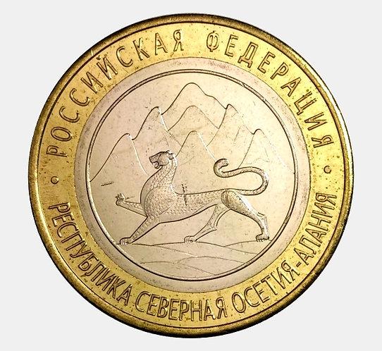 10 рублей 2013 года. Республика Северная Осетия-Алания. СПМД