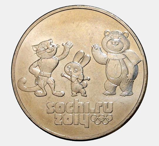 25 рублей 2014 года. Талисманы 11 Паралимпийских зимних игр 2014 года в г. Сочи
