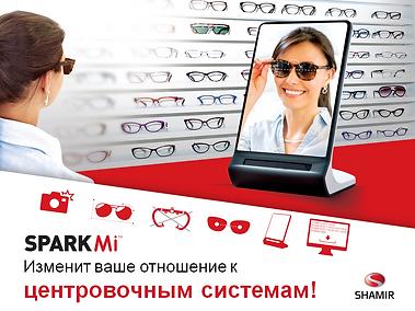 Spark_MI_optics_eyewear.png