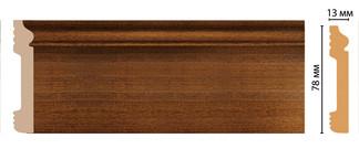 Цветной напольный плинтус D 005-75