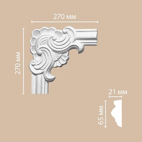 Угол декоративный 97022-1