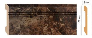 Цветной напольный плинтус D105-713