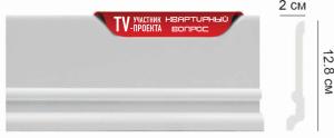 Плинтус напольный CF13