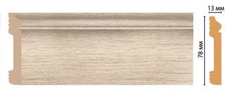 Цветной напольный плинтус D 005-72