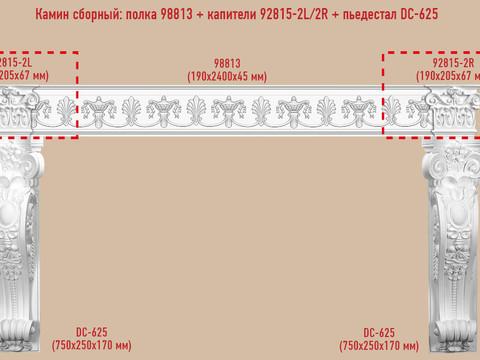 Артикул: НАБОР 4 / 1051 руб.