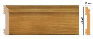Цветной напольный плинтус D 005-73